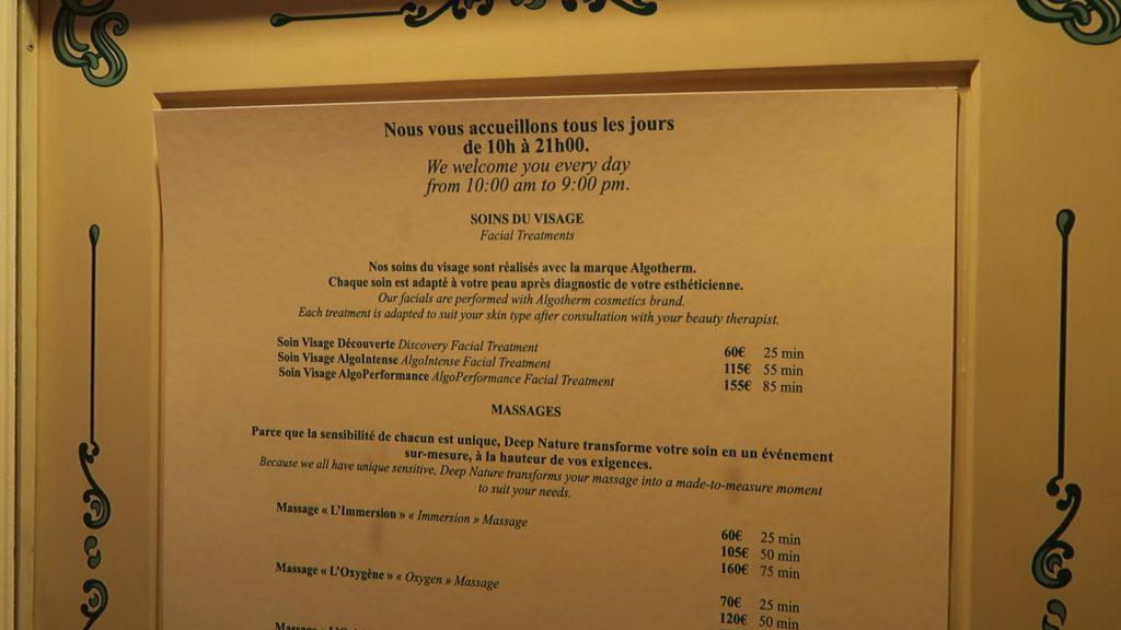 Celestia Spa Disneyland Hotel Paris prices